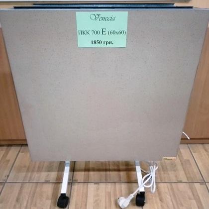 Био-конвектор Венеция ПКК 700W Е (60см х 60см)