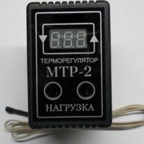 Терморегулятор цифровой МТР-2 (16А)