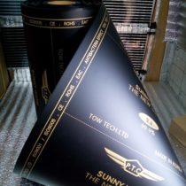 Саморегулирующая пленка PTC Sunny Warm (сплошная) (100 см)